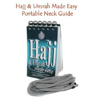 Hajj & Umrah Made Easy - Portable Neck Guide with rope ( Brand new ) colour